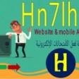 han7lha